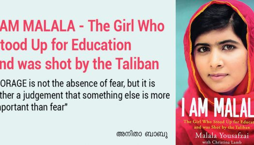 I AM MALALA – The Girl Who Stood Up for Education  and was shot by the Taliban
